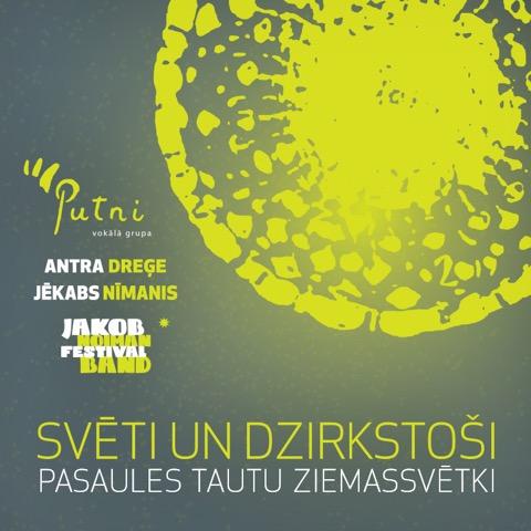 """Vokālās grupas """"Putni"""" koncerts 14. decembrī plkst. 18:00"""